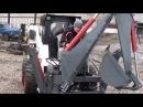 Экскаватор на мини погрузчике Bobcat Forway