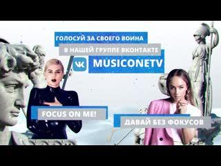 #СнежнаяБитва Мари Краймбрери VS Maruv