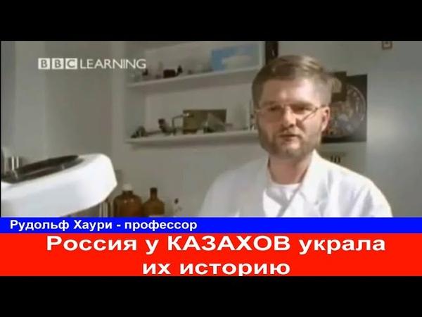 Немецкий ученый У казахов украли историю Алтайская Принцесса Укока казашка