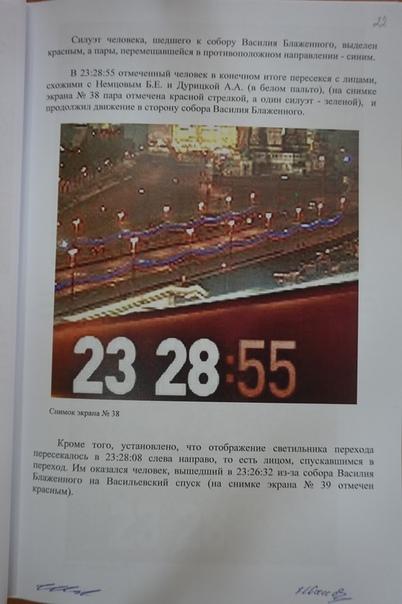 Борис Немцов IePnPUJB9kE