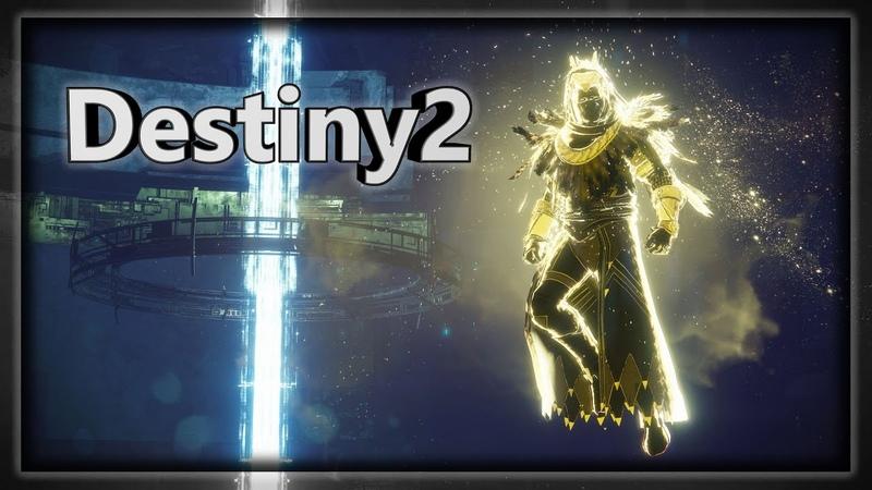 Destiny2 Сумрачный налет Побоище Сложность Мастер 1440p60fps