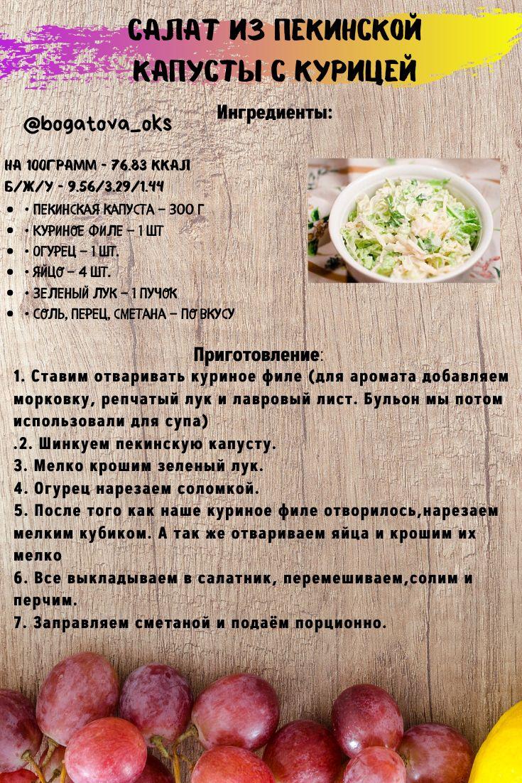 Три вкусных салатика
