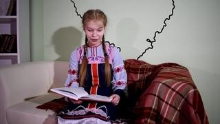 Лесная девка смоленская сказка. Читает А. Пудаева