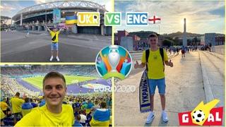 Поїздка до Риму   EURO2020⚽️   UKRAINE VS ENGLAND