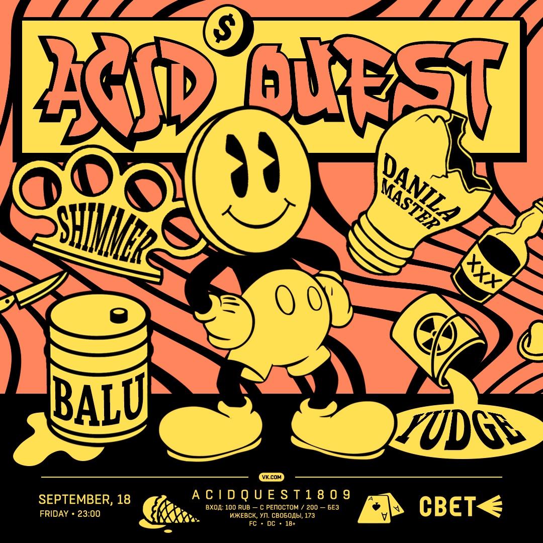 Афиша Ижевск 18/09 Acid Quest СВЕТ