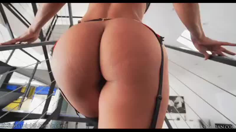 Big Butts Beyond
