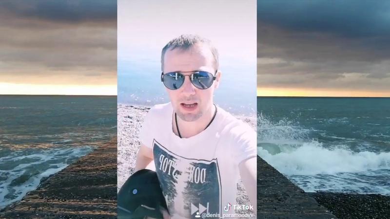 Сочи Адлер. Путешествия. Чёрное море. Зимовка в Сочи 2019 2020 Денис Парамонов. Заработок в Сочи