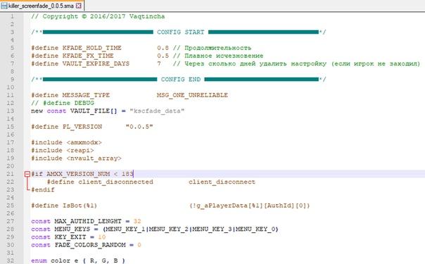 Компиляция плагинов AMXX для CS 1.6, изображение №1