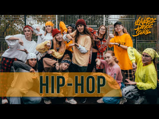 Universe Dance School | Hip-hop | Justin Bieber - Confident