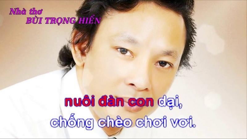 MẸ TÔI Karaoke nhạc sĩ Hữu Xuân thơ LS Bùi Trọng Hiển