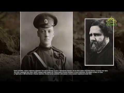 Этот день в истории. 28 мая 2019. Художник поэт Максимилиан Волошин.