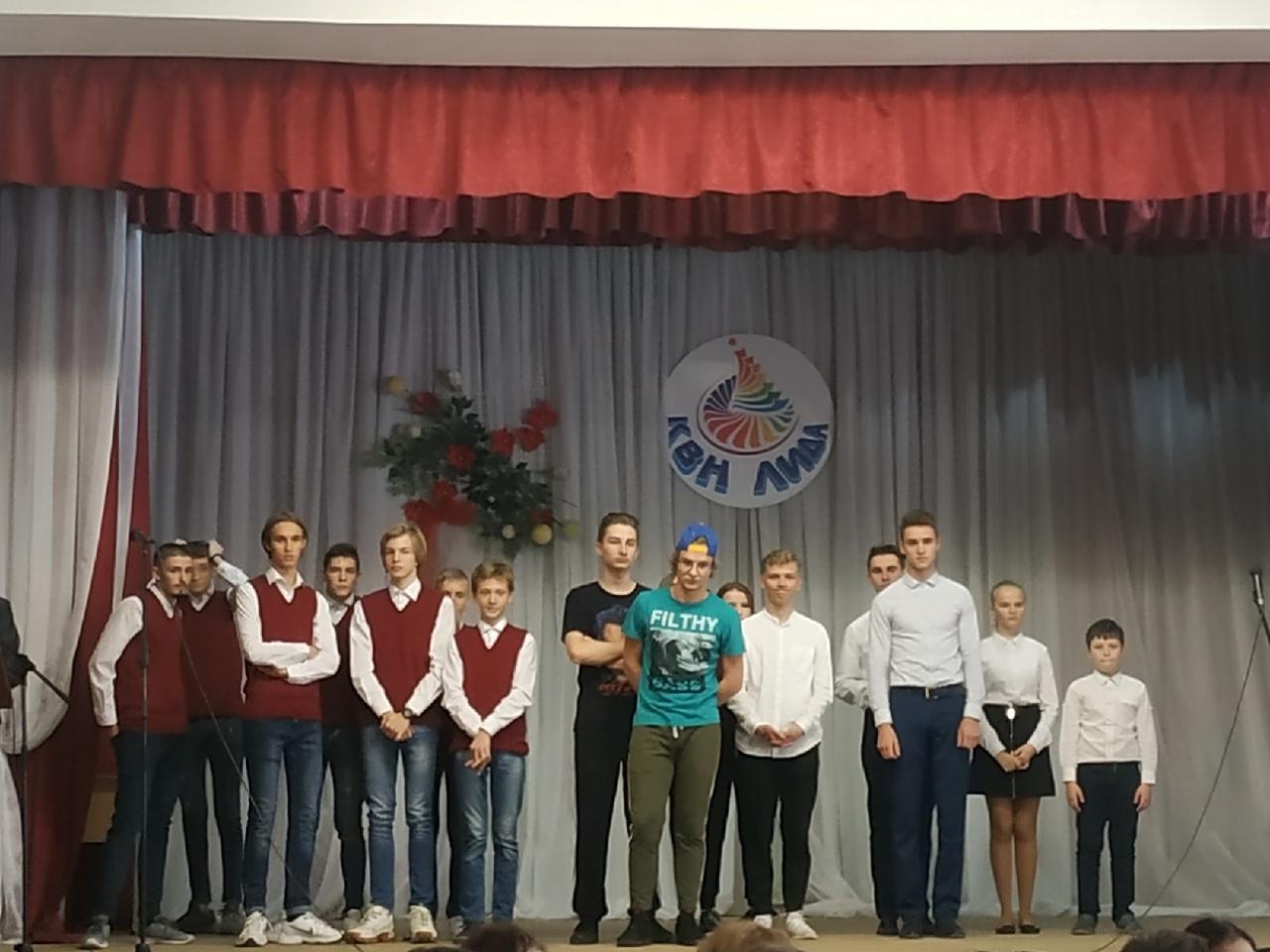 Районный чемпионат КВН «В будущее с улыбкой» прошел в Лиде.