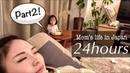 Mom s life in Japan 24hours The second part