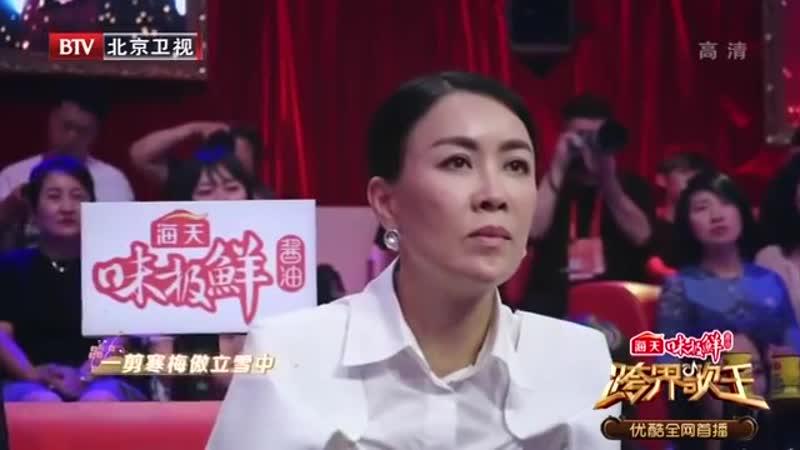 《跨界歌王3》:吴秀波 李健《爱江山更爱美人》《一剪梅》