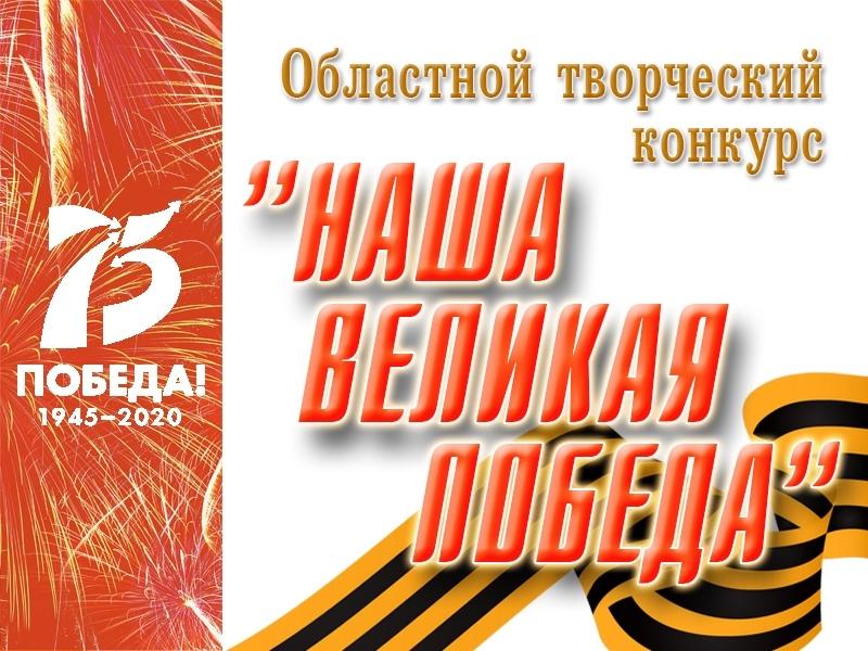 Петровчане стали дипломантами областного творческого конкурса