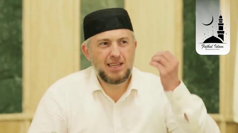 Чему удивлялся асхаб Анас ибну Малик Абдуллахаджи Хидирбеков Фатхуль Ислам