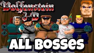Wolfenstein 3D - All Bosses + Ending