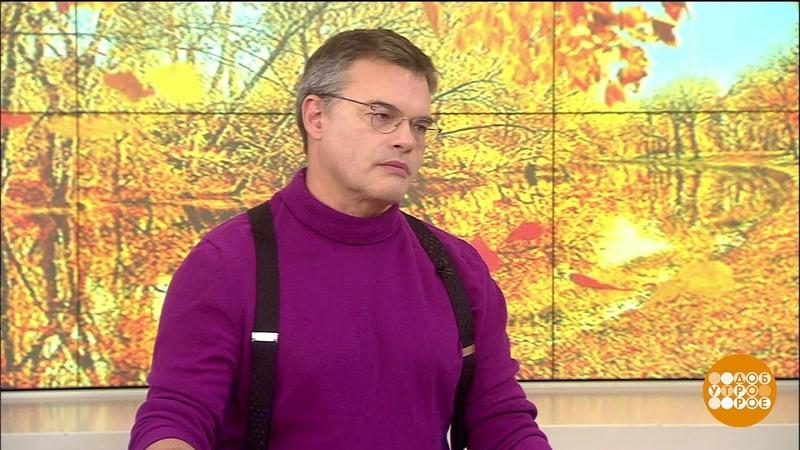 Евгений Дятлов о фильмах Тобол и Подольские курсанты Доброе утро 02 11 2020