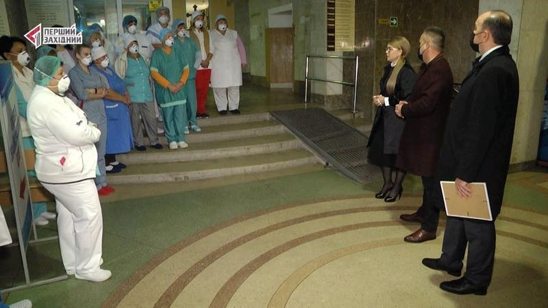 Юлія Тимошенко відвідала Центр легеневого здоров'я у Львові