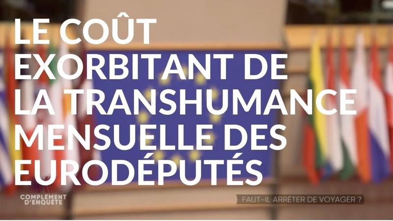 Complément d'enquête Le coût exorbitant de la transhumance mensuelle des eurodéputés