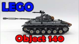 LEGO Object 140/ Объект 140 [Lego Tank MOC]
