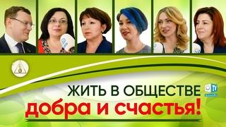 АЛЛАТРА ТВ Орёл на празднике «Моя мама самая-самая» от Всероссийского женского союза Надежда России