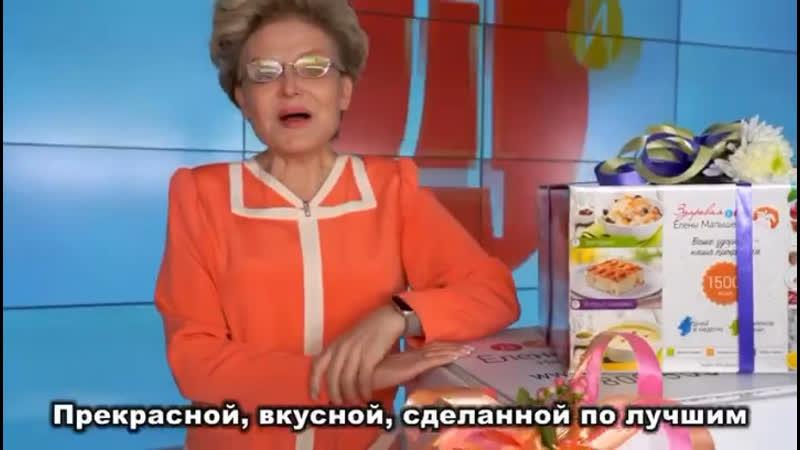 Елена малышева похудение 2017