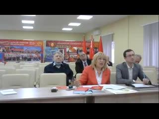 Первый секретарь Санкт-Петербургского горкома КПРФ О.А. Ходунова рассказала об опыте организации партийной учёбы в Ленинграде