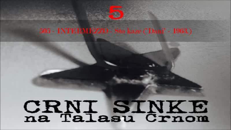 505 Crni Sinke INTERMEZZO Sto kaze odlomak iz filma 'Dani' 1963