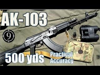 AK103 Iron Sights to 500yds: Practical Accuracy (Saiga  base rifle)