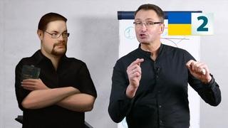 Ежи Сармат смотрит украинского теолога: Бога нет??? - ответ атеисту (часть 2)