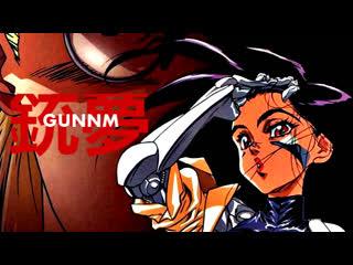 """Сны Оружия (Боевой ангел Алита)  / Gunnm (Battle Angel)."" (1993) HD"