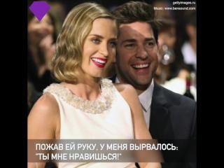Джон Красински и Эмили Блант