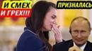 Член группы по изменению Конституции Елена Исинбаева призналась, что в первый раз прочитала её