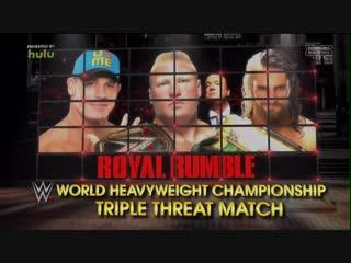 (WWE Mania) Royal Rumble 2015 John Cena vs Brock Lesnar (c) vs Seth Rollins -- WWE World Heavyweight Championship