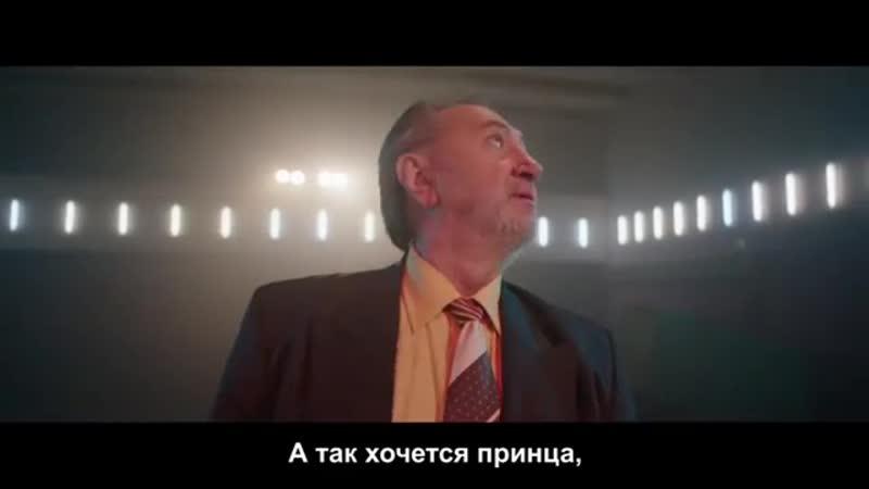 Группа Ленинград и В. Галыгин опубликовали новый клип 8 Марта8марта ленинград галыгинПодписывайтесь на нашу группу!