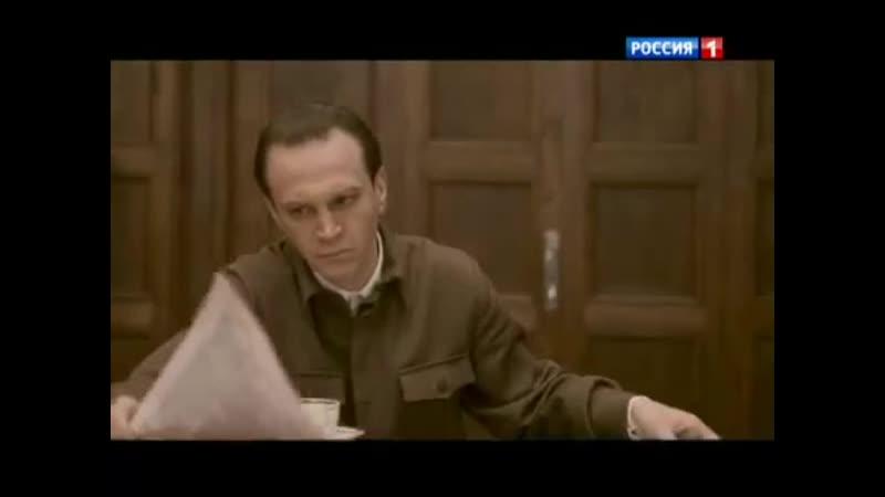 Дело следователя Никитина 2012 HD Трейлер на русском