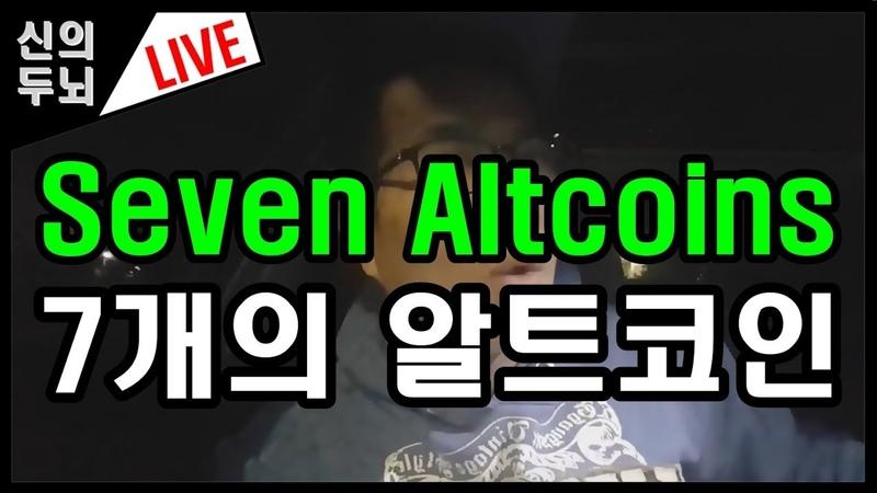 18년10월5일 비트코인 암호화폐 블록체인 4차산업혁명 AI 금융위기 bitcoin bitcoin korea 比 29305