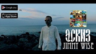 Jimmy Wise - Эскиз (Премьера клипа, 2020)