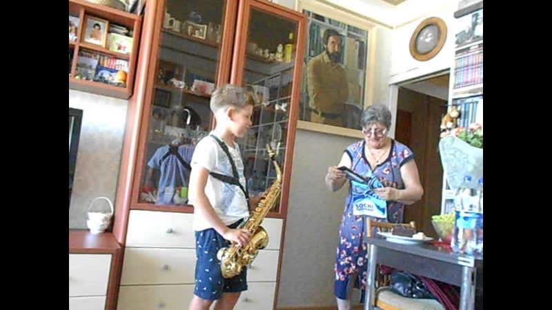 Юный саксофонист Илья Константинович (2)
