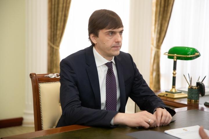 КЧР посетил новый министр просвещения России