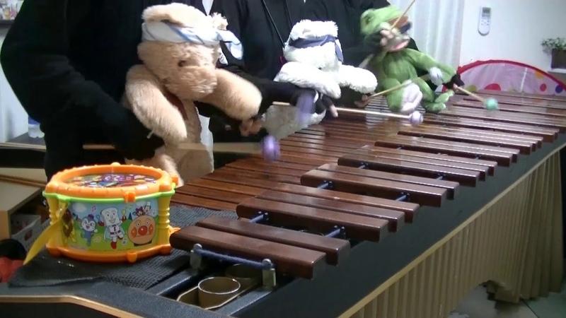 マリンバ3重奏「ぬいぐるみたちの夏祭り」 Summer festival Teddy bears Marimba trio