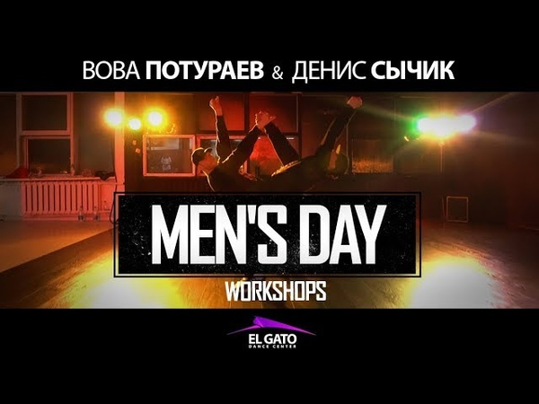Justin Timberlake Supplies Vova Poturaev Dennis Sychik Men's Day Workshops