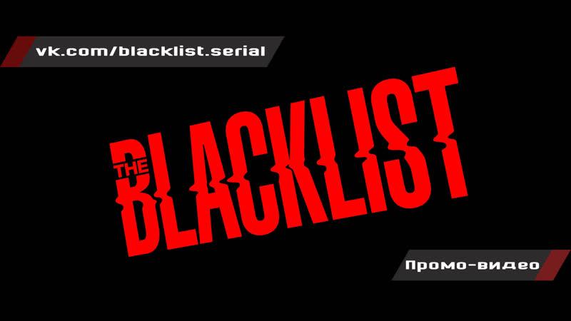 The Blacklist 7x12 Promo Cornelius Ruck HD Season 7 Episode 12 Promo