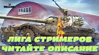 (ролик не мой!!!) ПРИКОЛЬНЫЕ моменты из World of Tanks (ВНИМАНИЕ!!! ЧИТАЙТЕ ОПИСАНИЕ!!)