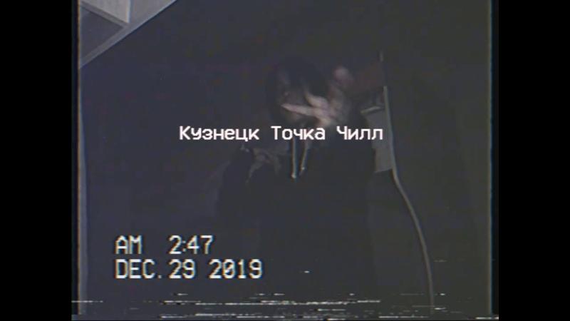 Yungg Lil Rain Дно Audio