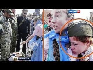 Та самая семья Украинцев( Униженные 9 Мая 2016 в киеве) приехала в Русский Крым )