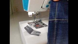 Как подшить джинсы без поломки игл, Лапка для трудных мест, Как прошить толщину, Шить Легко и Просто