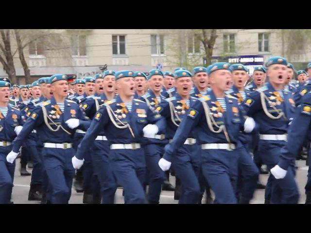 Рязанцы встретили десантников вернувшихся с Парада в Москве