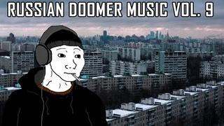 Russian Doomer Music playlist vol.9 | Го.Ре